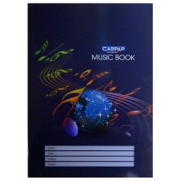 Campap Music Manuscript