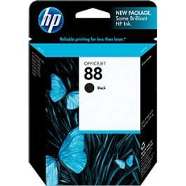 HP 75 Printer Cartridge