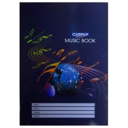 Music Manuscript (Campap)