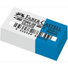 White/Blue Eraser Medium