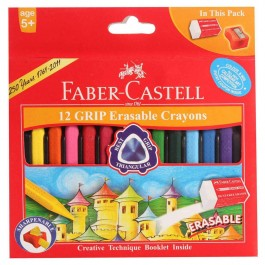 Grip Erasable Crayons (Faber-Castell)